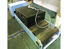 Raised Printing Unit